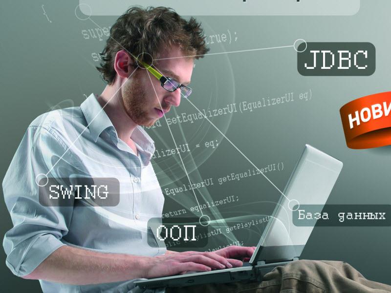 Java resume swing